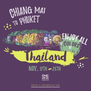 Thailand 2017 Arts-02